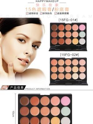15 Colors Professional Concealer Palette Makeup