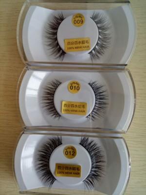 Mink Eyelashes Natural False Eyelashes Handmade Fake Eye Lashes Extension